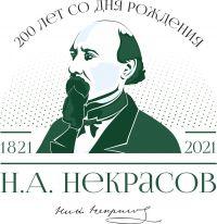 b_200_0_16777215_00___images_img_2021_literaturnyj-fleshmob-k-yubileyu-n-a-nekrasova_1.jpg