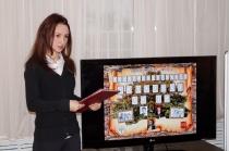 Краеведческий конкурс_10 декабря 2015