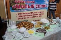 Фестиваль постной кухни_21