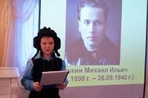 Детская конференция исследовательских работ_18 декабря 2019