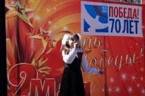 День Победы в Некрасовском_9 мая 2015 г.