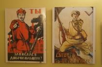Тематический вечер к 100-летию Октябрьской революции_4